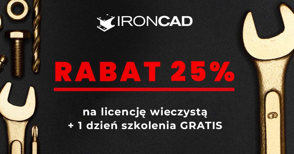 Przedłużamy naszą promocję -25% do końca lipca!